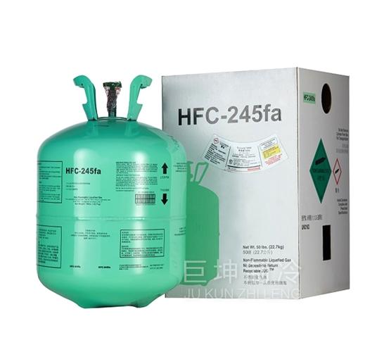 霍尼韦尔HFC-2345fa