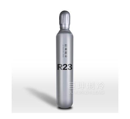 超低温制冷剂R23