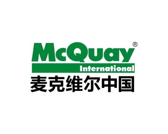 麦克维尔中国